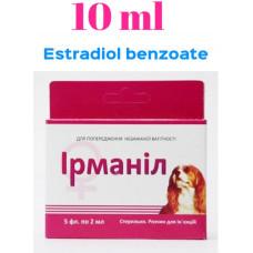 オバホルモン(安息香酸エストラジオール0.2mg/ml)2ml×5=10ml注射液/Estradiol bezoate10ml for prevention of unwanted pregnancy of dogs.