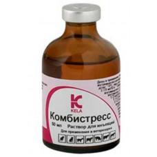 マレイン酸アセプロマジン20mg/ml,100ml注射液(ACEPROMAZINE 20mg/ml, 100ml Vial)