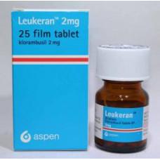 リューケラン(クロラムブシル2mg)25錠/Leukelan (Chlorambucil 2mg) 25Tablets