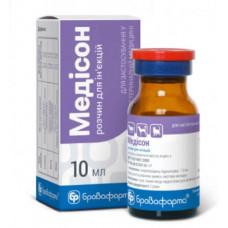 メデトミジン1mg/ml,10ml注射液/Medetomidine hydrochloride 1 mg/ml, 10ml Injectable