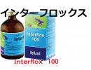 インターフロックス