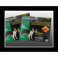 ハートガードプラス中型犬用(12-22kg)2箱12か月分(12個)お得セット/Heartgard Plus Med Dogs 12pack