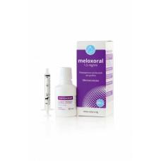 メロキシカム1.5mg/ml経口投与液50ml
