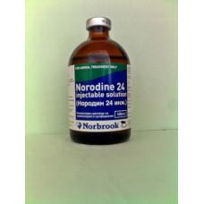 ノロジン24(スルファジアジン200mg/トリメソプリム40mg)注射液100ml