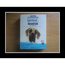 センティネルスペクトルチュアブル大型犬用6個入り(22-45kg)ブルー
