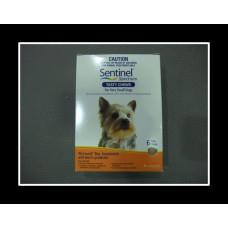 センティネルスペクトルチュアブル超小型犬用6個入り(4kg以下)ブラウン