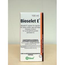 バイオセレット(ビタミンE)注射液100ml