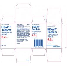 デスモプレシン(ジェネリック)0.2mg60錠