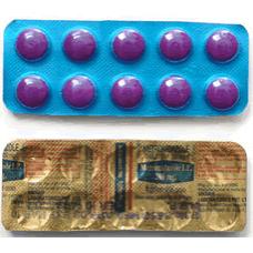ジェネリックフラジール(メトロニダゾール)200mg90錠