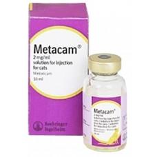 メタカム(メロキシカム)2mg/ml注射液10ml<猫用>