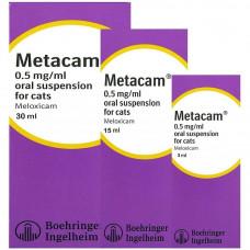 メタカム(メロキシカム)0.5mg/ml経口内服液3ml<猫用>