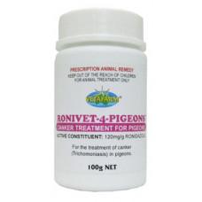 ロニベット(ロニダゾール120mg/g(12%)25gm