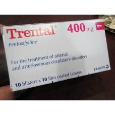 トレンタール(ペントフィキシリン)400<100錠>